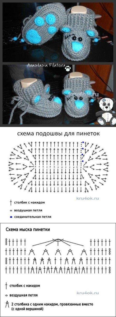 Пинетки мишки Тедди. Работа Анастасии Филатовой - вязание крючком на kru4ok.ru