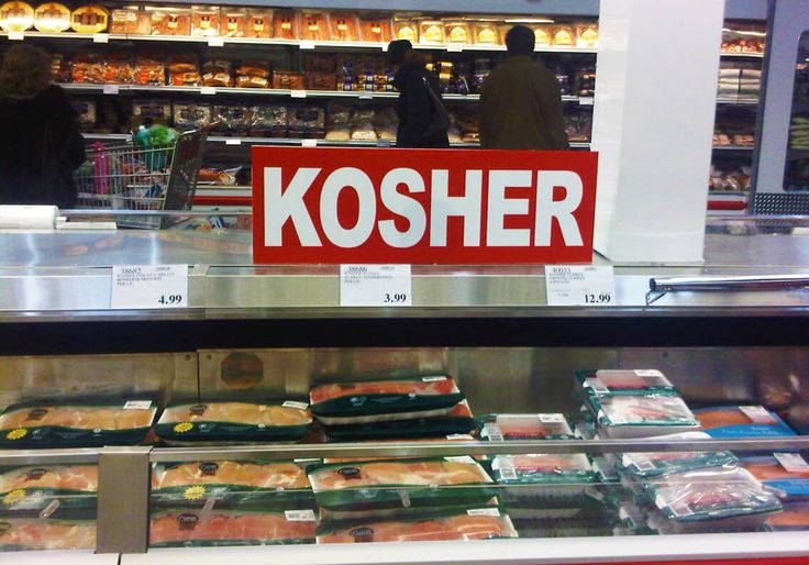O ritual religioso de abate judaico e o mercado da carne kosher no Brasil