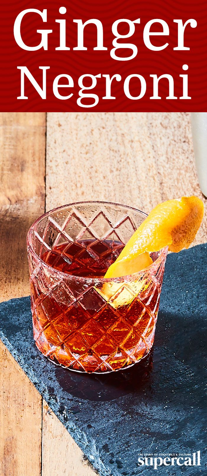 We love a Negroni twist, especially when it involves different spirits or a dose of fresh herbs. This variation gets an update from both cooling mint and spicy minced ginger. With two and a half ounces of gin, this version is also twice as strong as the classic recipe, so you're in for a good buzz when you mix one up.