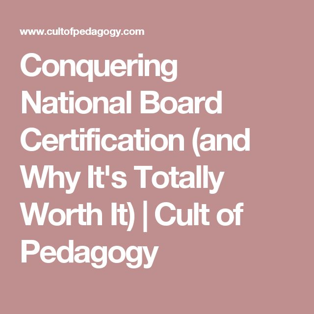 Conquering National Board Certification (and Why It's Totally Worth It)   Cult of Pedagogy