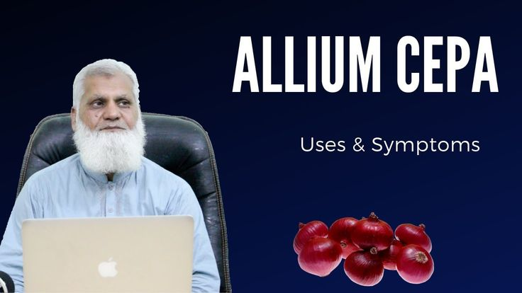 Allium Cepa Homeopathic Medicine in Hindi-Urdu ...