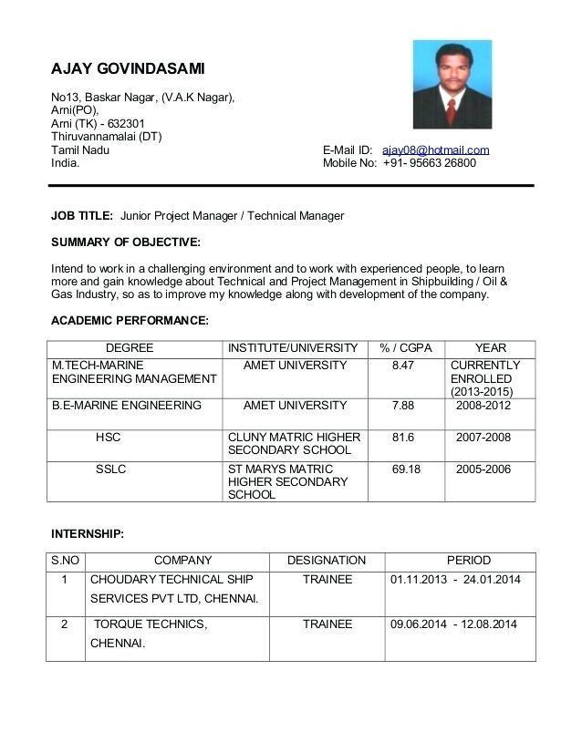 M Tech Resume Format Resume Templates Sample Resume
