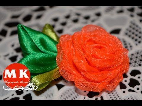 Мастер-класс Канзаши.Цветы из органзы.Заколка для волос.Роза Канзаши/The tiny rose barrette - YouTube
