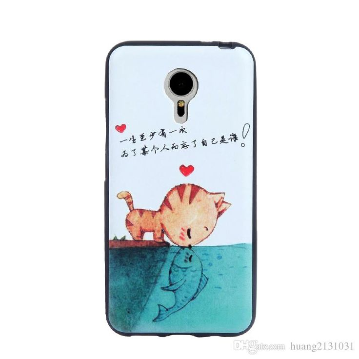 For Meizu Mx5 Case, 3d Relief Painting Soft Silicon Back Cover Case For Meizu Mx5 Top Rated Cell Phones Leather Phone Cases From Huang2131031, $4.53| Dhgate.Com