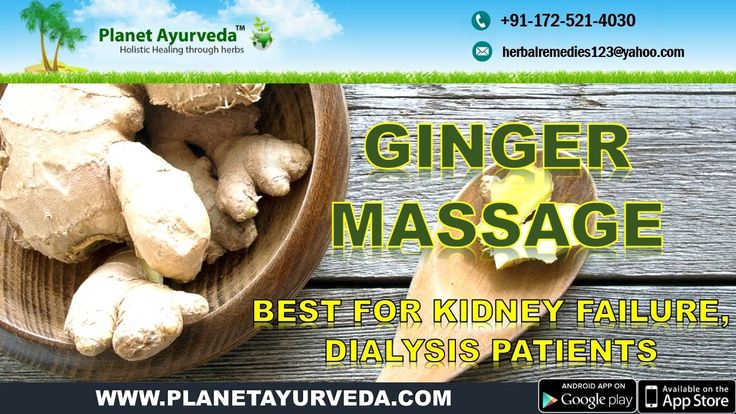 This Ginger Therapy was used personally experienced by Professor G.Shanmugam and he had fine-tuned the process with strict food recommendations. This procedure is slow but proven good. It is safe as this involves an External process. The Urea, Creatinine levels are coming to normal values after one and half a year, in total.