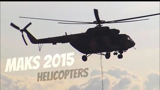 A selection of diverse helicopter demonstration flights at MAKS 2015.