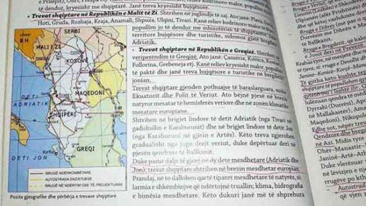 Σηκώνουμε το γάντι στον Έντι Ράμα: Οι «αλβανικές περιοχές στην Ελλάδα» στα σχολικά βιβλία Γεωγραφίας της Αλβανίας