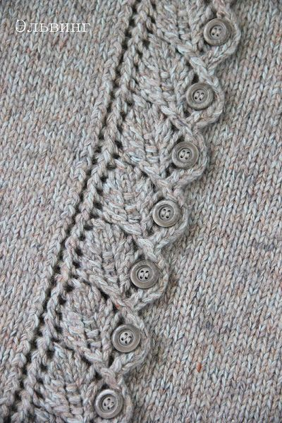 beautiful edging stitch! Russian site; other pictures (unbuttoned) there but no instructions.