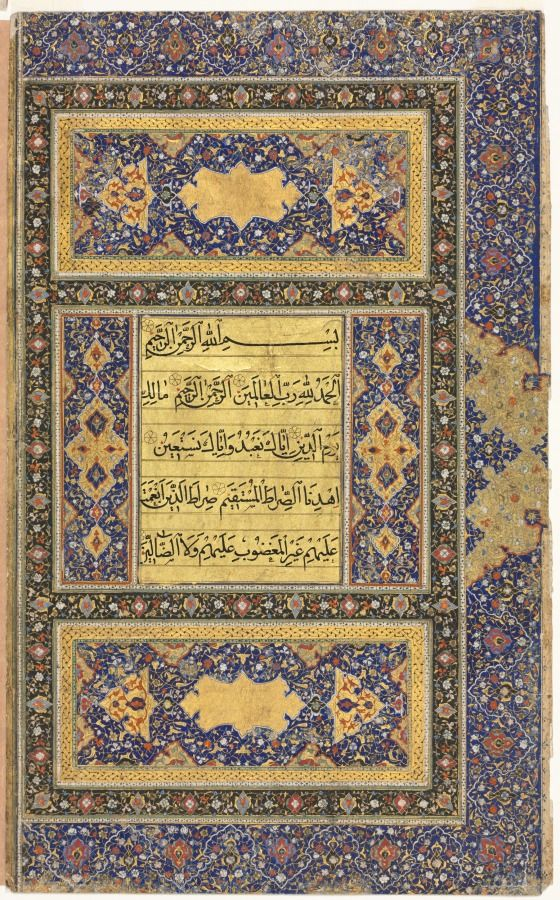 Qur'an Manuscript Folio | Iran, Herat, Safavid Period, 16th century ink, gold, and colors on paper| Cleveland Museum of Art,  Although secondary to calligraphy, a splendid tradition of illumination --that is, ornamentation with colors and gold-- developed to enhance the pages of the Qur'an.