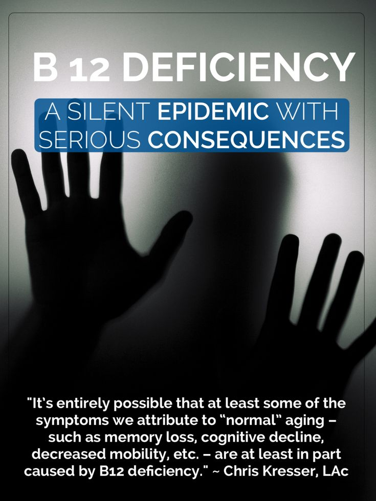 B12 Deficiency A Silent Epidemic With Serious Consequences   holistichealthynaturally.com