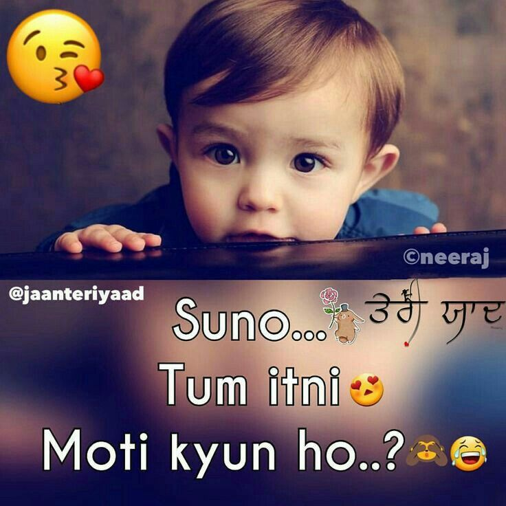 Pin By Umair Habib On Funny Cute Baby Quotes Baby Love Quotes Funny Quotes For Kids