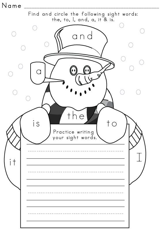 Best Homework Ideas on Pinterest   Writing activities  Spelling     Teachers and parents can motivate students by incorporating games into homework  assignments and study guides