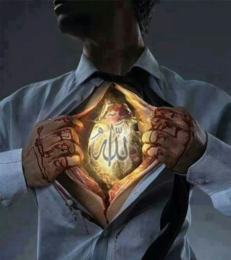May Allah in everybody heart!