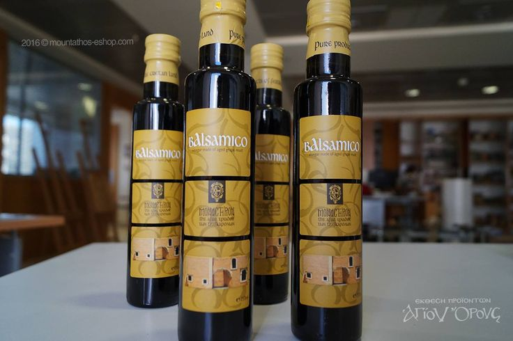 Balsamic Vinegar from the Agia Triada or Holy Triniti Monastery in Crete :)