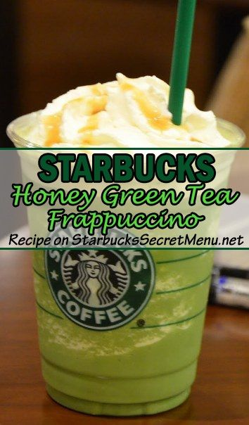 Try Starbucks Honey Green Tea Frappuccino for a healthy and delicious twist! ‪#‎StarbucksSecretMenu‬