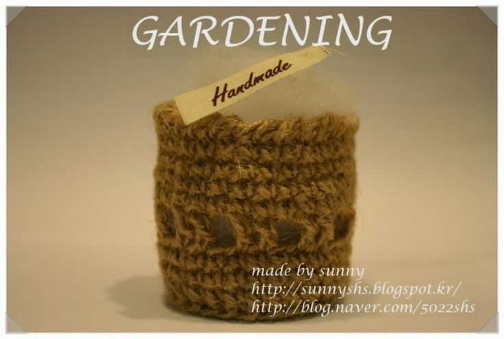 sunny&funny: gift DIY for ACN -Garden -crochet pot