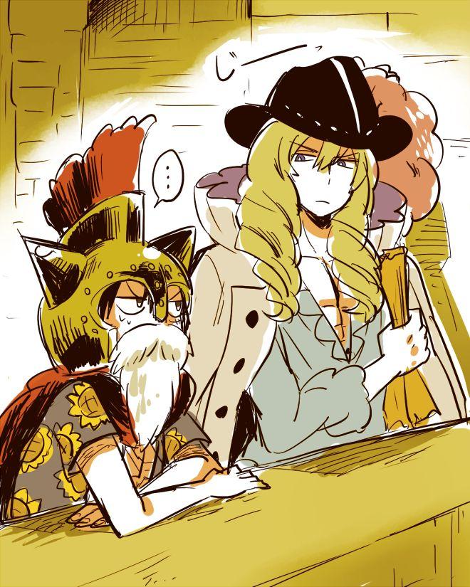 Luffy, Cavendish | One Piece