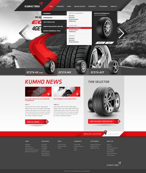 Kumho Tires Website by Adam Jones, via Behance
