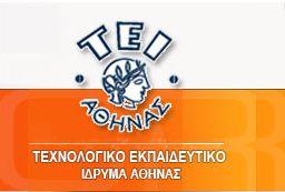 ΤΕΙ Αθήνας
