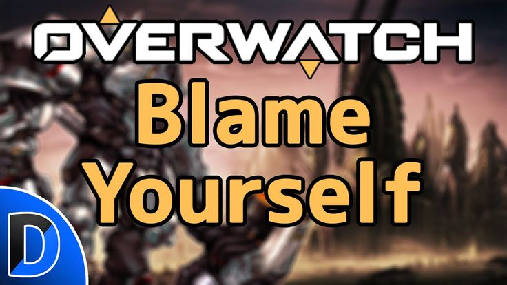 Overwatch Competitive: Blame Yourself, NOT Your Team