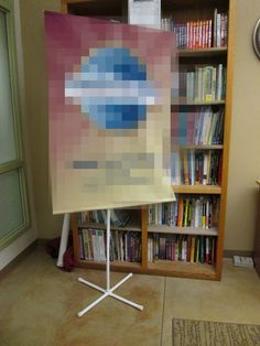 imple Banner Stand by Mike5403 1/2 inch PVC                              …