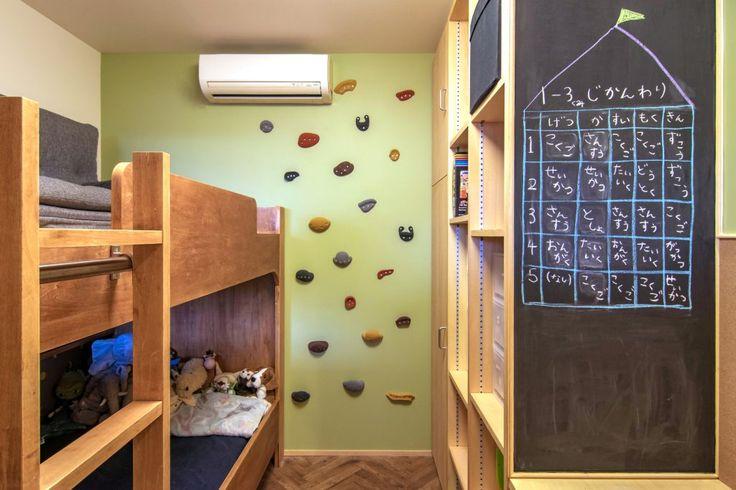DK STYLE ボルダリングホルダーを設置した子ども室 インテリア / リノベーション / リフォーム / マンション / 黒板