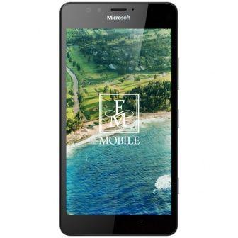 Microsoft Lumia 950 Dual SIM LTE  abonament Best MOVE 139 (24 miesiące)