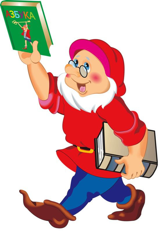 Gnome Clip Art: 72 Best Images About Die Zwerge On Pinterest