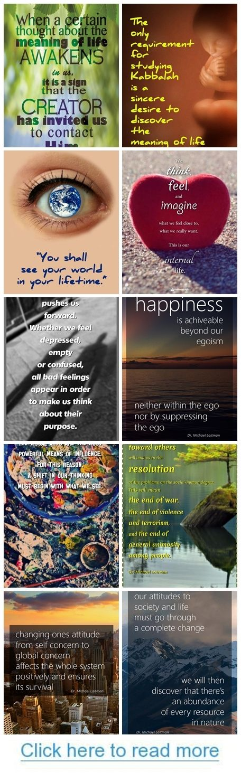 10 Kabbalah Quote Wallpapers You Can Share on Your Social Feeds | Free Kabbalah Course   http://edu.kabbalah.info/lp/free?utm_source=pinterestutm_medium=bannerutm_campaign=ec-general  | #Kabbalah #Quotes #Wallpaper