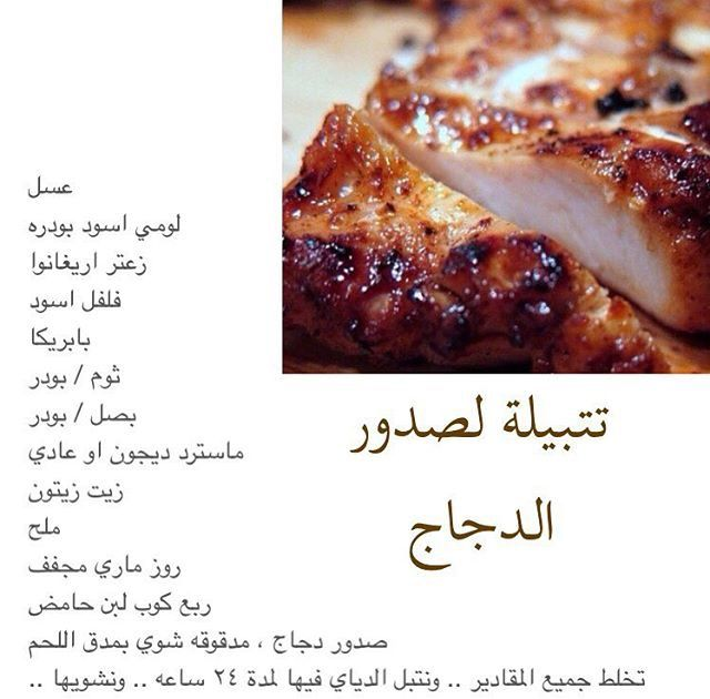 Pin By Vefat Mohsen On Food And Drink Food And Drink Cooking Food