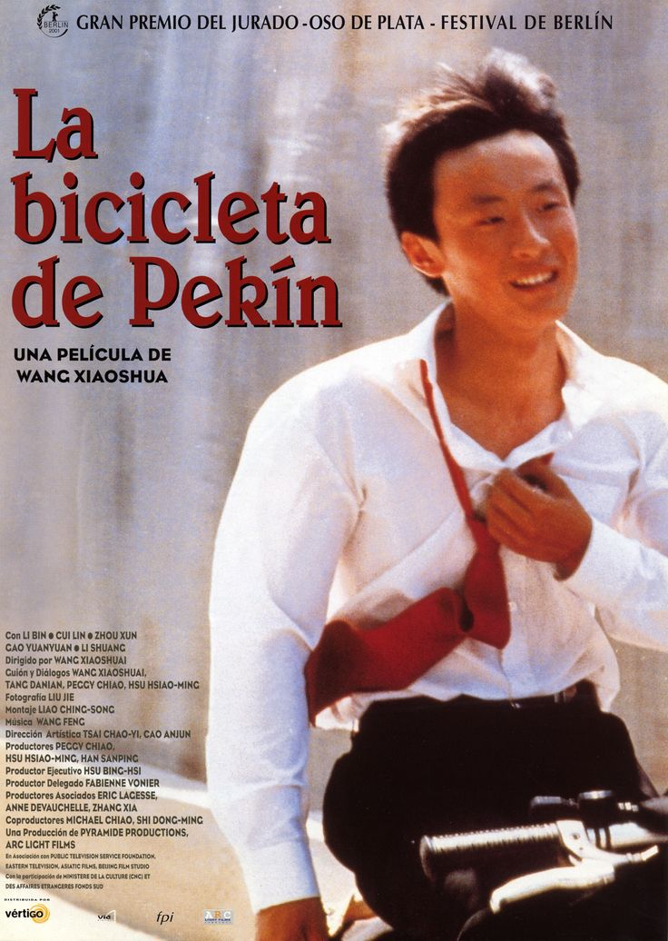 DVD CINE 1367 - La bicicleta de Pekín (2001) China. Dir: Wang Xiaoshua. Drama. Sinopse: Guei ten 16 anos e vén dun pobo a Pequín. Atopa traballo nunha empresa de repartidores, que lle deixa unha bicicleta para traballar e que será súa cando reúna 600 yuans a bicicleta será súa. Cando case terminou de pagala róubanlla. Guei non se resignará e percorrerá todo Pequín para atopala