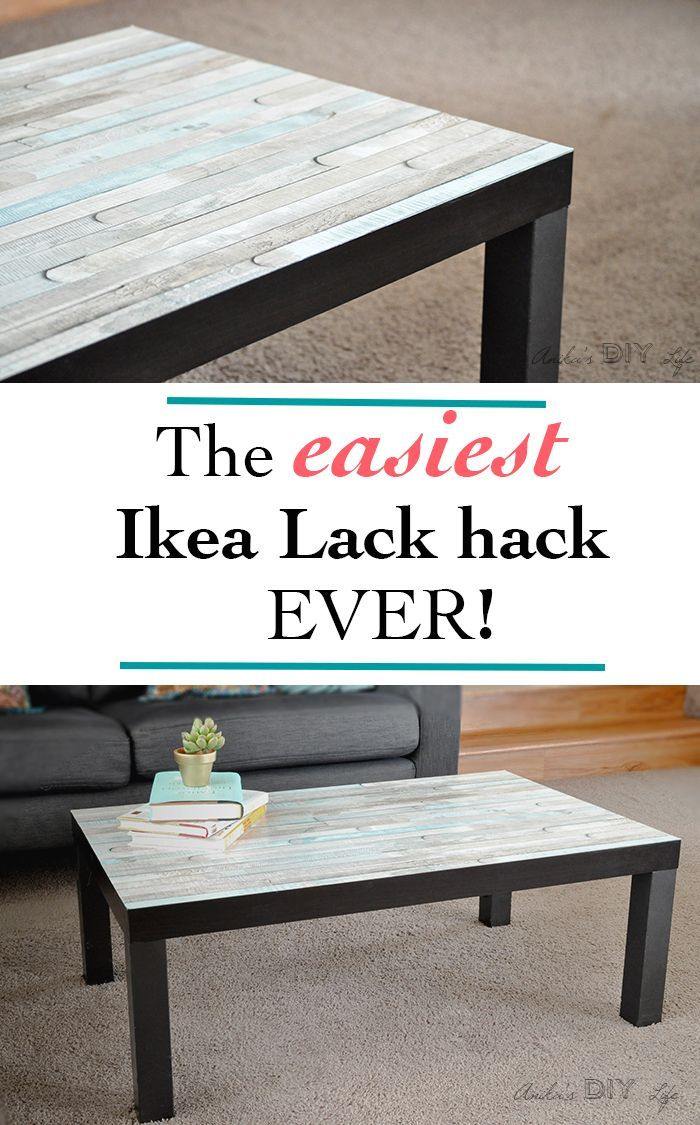 An easy Ikea Lack coffee table hack | faux wood Ikea Lack hack | Farmhouse Ikea Lack table hack || furniture makeover projects