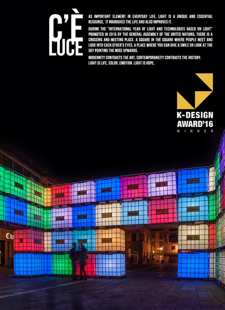 "We are extremely pleased to annunce that thesignLab has been awared as the winner of K-Design Award 2016 ""C'è Luce"", exhibith lighting design Christmas 2015 - Piazza San Michele, Lucca, Tuscany, Italy Concept: Domenico Raimondi - thesignlab Exhibit: Amandla Productions, Scutaro & Figli, Allestend, Print: Huevo Print"