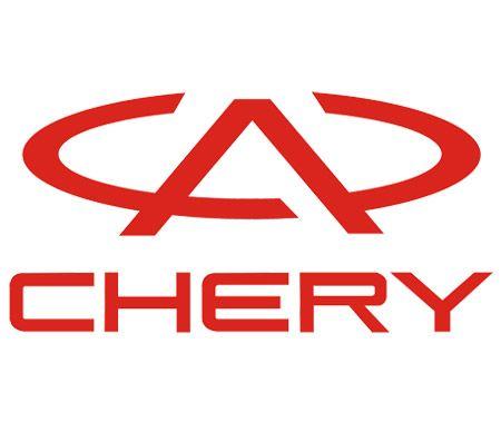 Logo CHERY (Custom) Download Vector dan Gambar