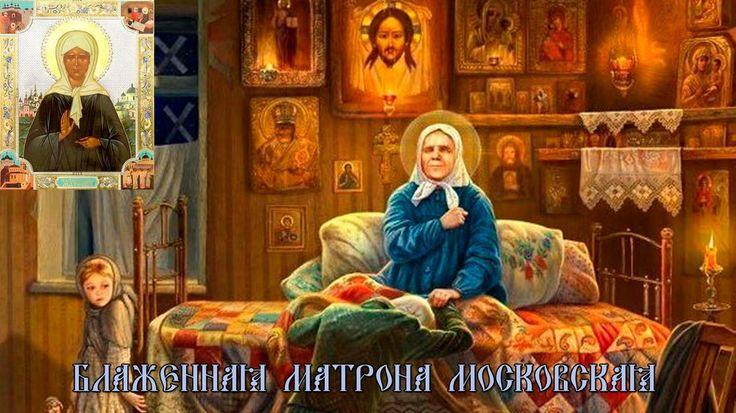Блажен, кто бодрствует в молитвах, чтении и добрых делах; он просветится и не уснет в смерть (прп. Ефрем Сирин, 30, 529).: 189 изображений найдено в Яндекс.Картинках