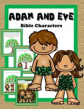 Teach about Adam and Eve through interactive activities for home school curriculum or Sunday School.