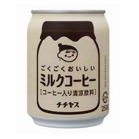 chichiyasu milk coffee