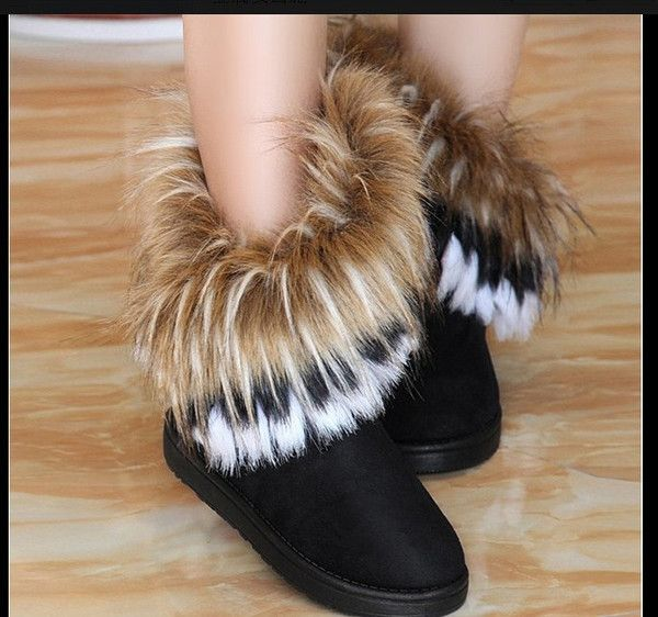 Ria Boot   Accessories   ChichiMe