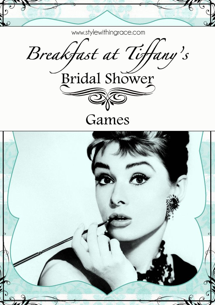 Classy yet affordable DIY bridal shower or hens night games themed around the movie Breakfast at Tiffany's. Free easy to use customizable printable templates. via @stylewithingrace