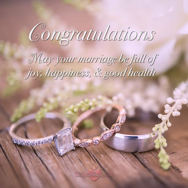 Congratulation On Wedding Quotes: Best 25+ Congratulations Quotes Ideas On Pinterest