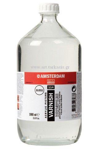 Βερνίκι Ακρυλικών Χρωμάτων Brillant AMSTERDAM 1000ml