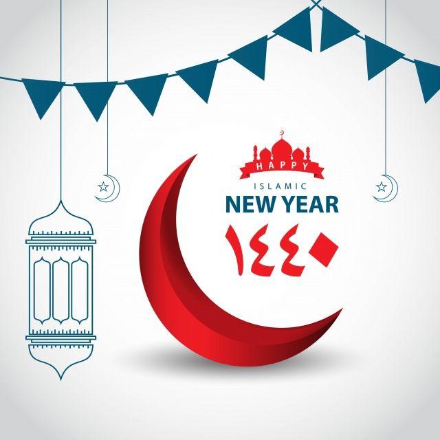 سنة جديدة سعيدة عام 1440 تصميم قالب النواقل التوضيح أيقونات جديدة أيقونات سعيدة أيقونات القالب Png والمتجهات للتحميل مجانا Happy Islamic New Year Islamic New Year Template Design