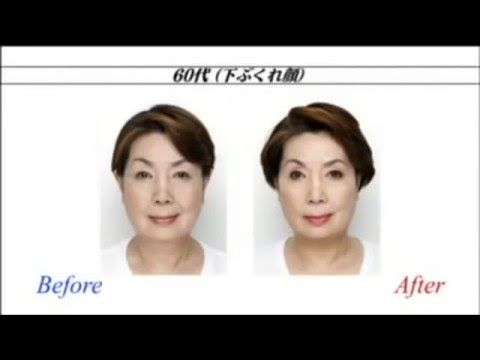 Японский массаж Асахи 2 после 60 лет - YouTube