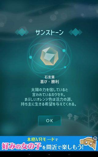 screenshot_2016-09-25-16-48-55