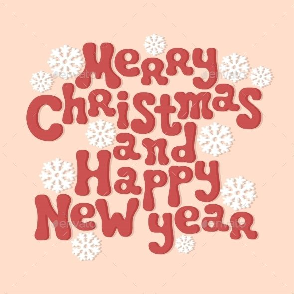 Merry Christmas and Happy New Year lettering greeting card 2015. Vector vintage background.Zip file contains: Editable EPS 8, Render in JPG format.