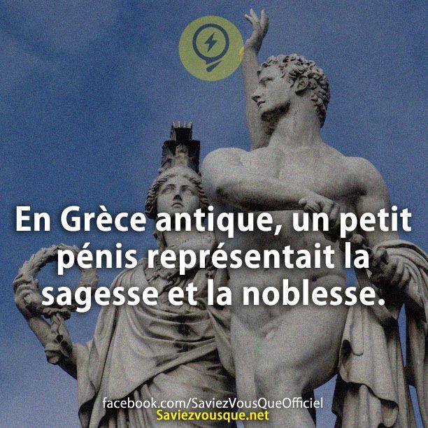 En Grèce antique, un petit p**** représentait la sagesse et la noblesse. | Saviez Vous Que?