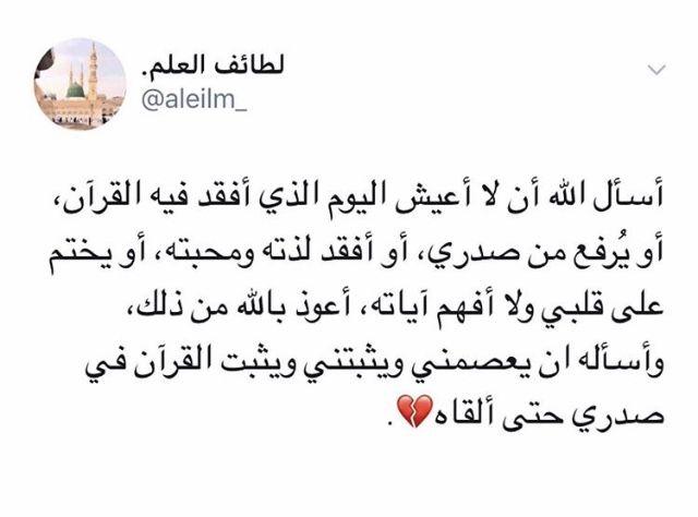 Pin By Oo On الله Arabic Quotes Duaa Islam Islam