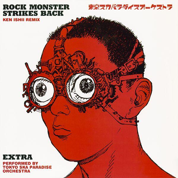 Rock Monster Strikes Back / 東京スカパラダイスオーケストラ