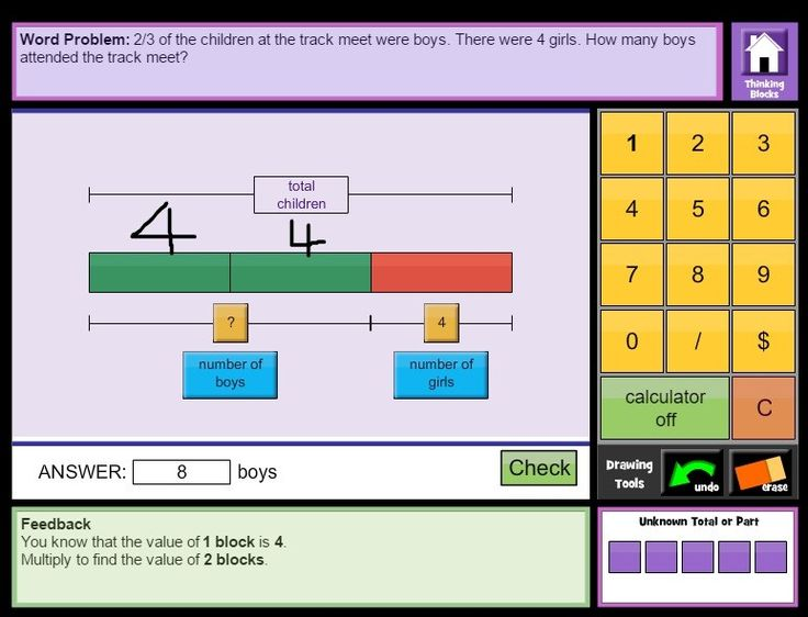 Thinking Blocks: The Best App for Teaching Singapore Maths and it's Free