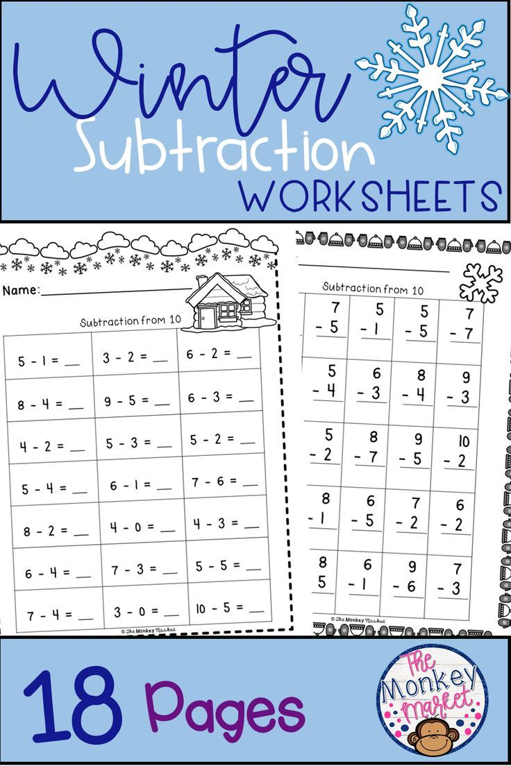 Winter Subtraction Subtraction Teaching Elementary Elementary Math [ 1104 x 736 Pixel ]